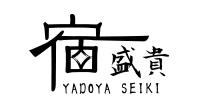 京都の宿泊は一棟貸しの宿屋セイキ-Kyoto accomodation hotel SEIKI-